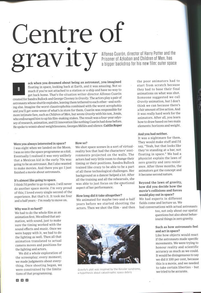 w gravity 001